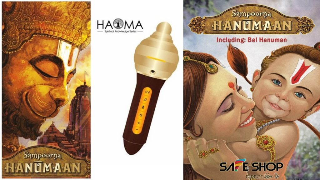 Safe Shop Talking SAMPOORNA HANUMAN - A Review