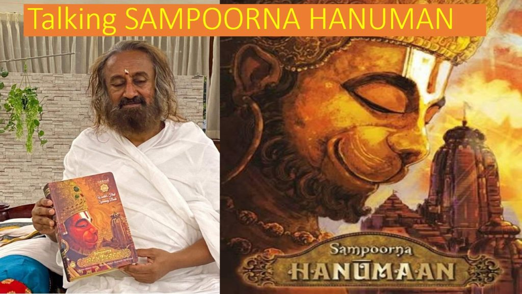 Talking SAMPOORNA HANUMAN